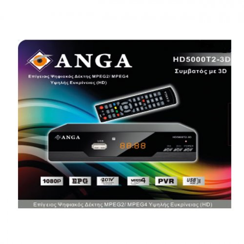 Δέκτης DVB-T HD5000T2-3D MPEG 4 επίγειος ψηφιακός ANGA