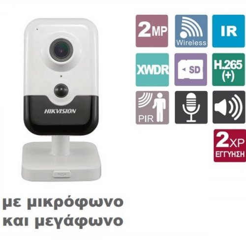 Κάμερα Cube 2.8mm ασύρματη Easy IP 2.0 2MP DS-2CD2423G0-IW Hikvision