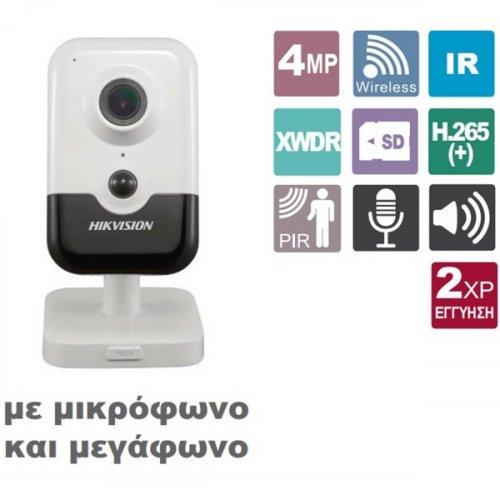 Κάμερα Cube 2.8mm Easy IP 2.0 4MP DS-2CD2443G0-IW Hikvision