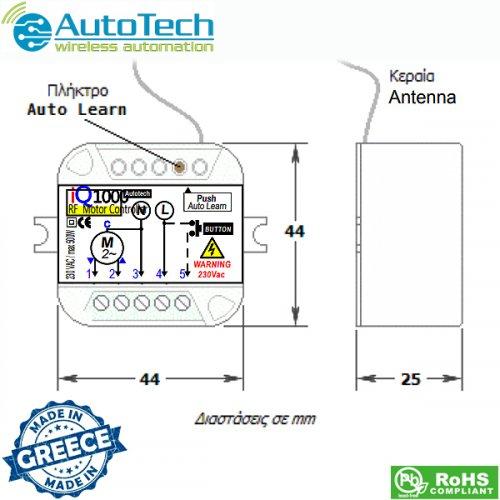 Πλακέτα τηλεχειρισμού ρολλών 230V 433,92 Mhz IQ1000 Autotech