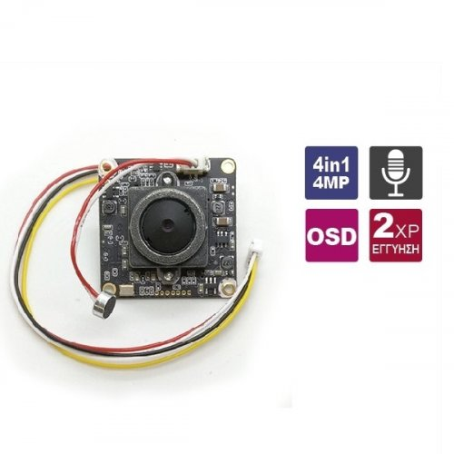 Module κάμερας pinhole 4 in 1 (πλακέτα) 4MP JBF-504 Crow