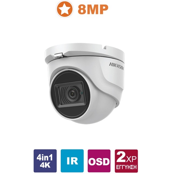 Κάμερα Dome IR 2.8mm IP67 Turbo-HD 8MP (4K) DS-2CE76U1T-ITMF Hikvision