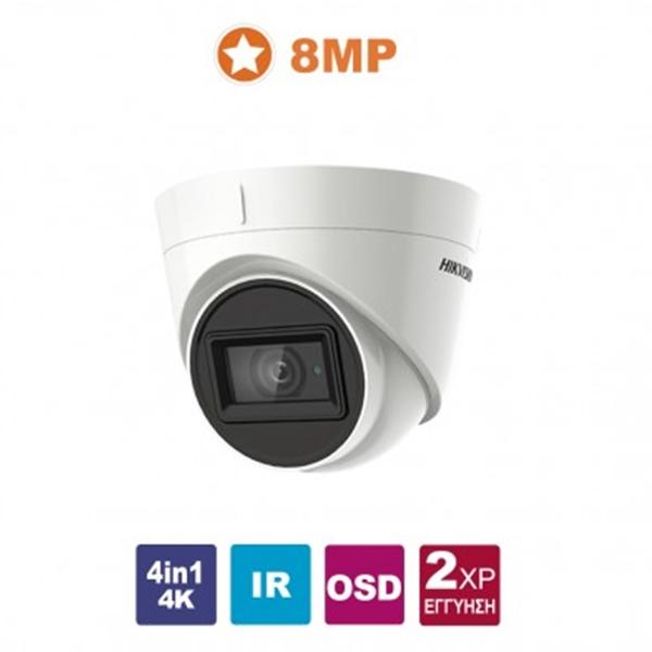 Κάμερα Dome IR 2.8mm IP67 Turbo-HD 8MP (4K) DS-2CE78U1T-IT3F Hikvision