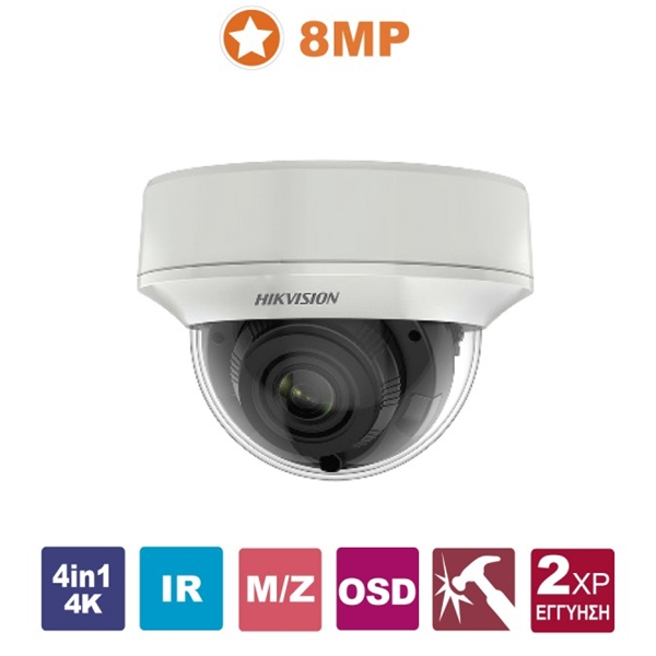 Κάμερα Dome IR 2.7~13.5mm IP67 Turbo-HD 8MP (4K) DS-2CE5AU1T-VPIT3ZF Hikvision