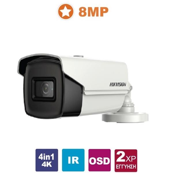 Κάμερα Bullet IR 3.6mm IP67 Turbo-HD 8MP (4K) DS-2CE16U1T-IT5F Hikvision