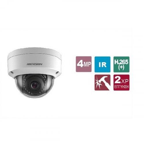 Κάμερα Dome 2.8mm EasyIP 1.0 Plus IP IP67 4MP DS-2CD1143G0-I Hikvision