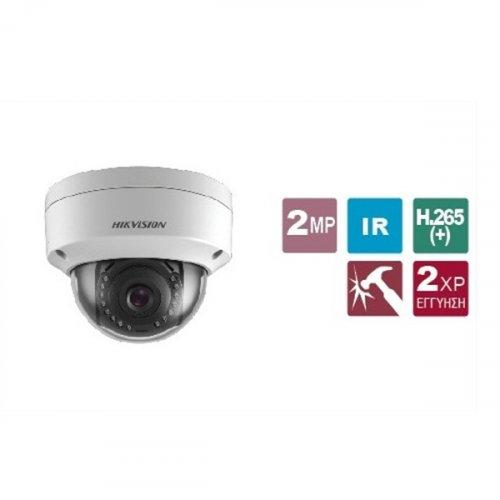 Κάμερα Dome 2.8mm EasyIP 1.0 Plus IP IP67 2MP DS-2CD1123G0-I Hikvision