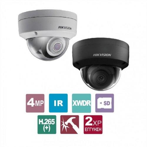 Κάμερα Dome 2.8mm 4MP IP67 μαύρη DS-2CD2143G0-I Hikvision
