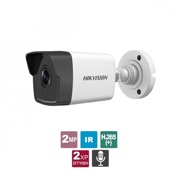 Κάμερα Bullet 2.8mm EasyIP 1.0 Plus IP IP66 2MP DS-2CD1023G0-IU Hikvision