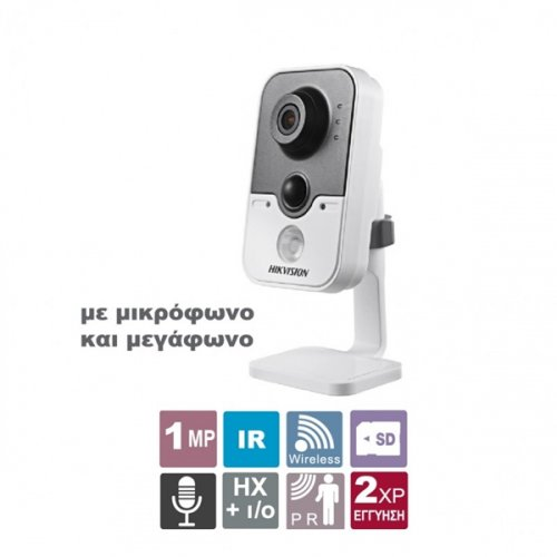 Κάμερα Cube 2.8mm ασύρματη Easy IP 2.0 1MP DS-2CD2410F-IW Hikvision