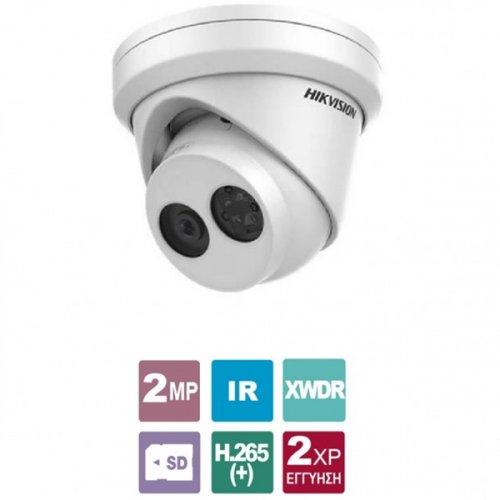Κάμερα Dome 2.8mm EasyIP 2.0 IP66 2MP DS-2CD2323G0-IU Hikvision