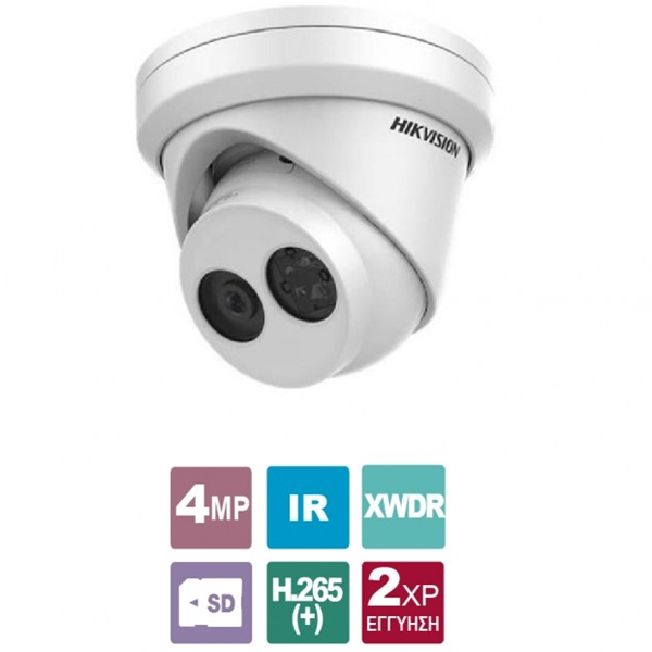 Κάμερα Dome 2.8mm Easy IP 2.0 IP66 4MP DS-2CD2343G0-IU Hikvision