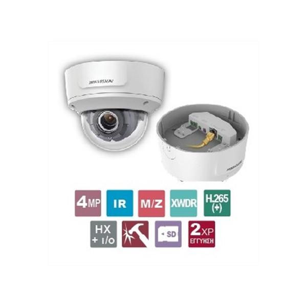 Κάμερα Dome 2.8~12mm Easy IP 3.0 IP66 4MP DS-2CD2745FWD-IZS Hikvision