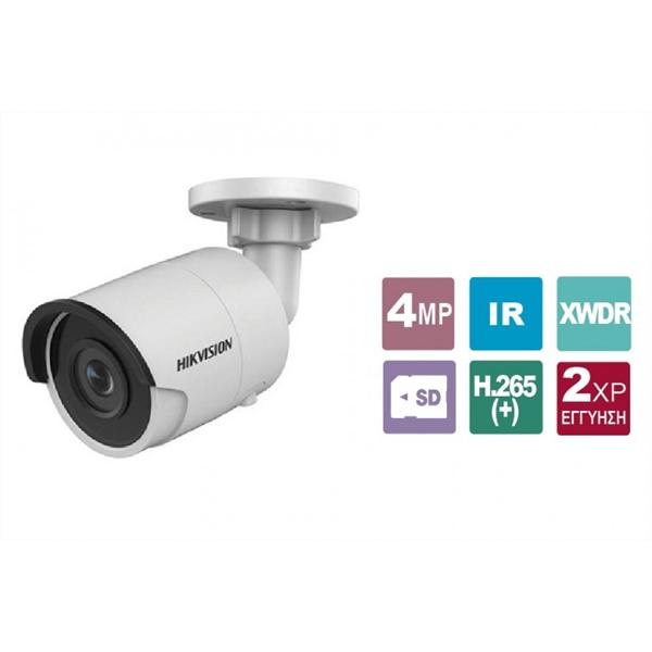 Κάμερα Bullet 2.8mm Easy IP 3.0 IP67 4MP DS-2CD2045FWD-I Hikvision