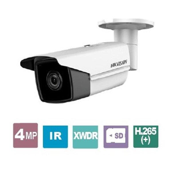 Κάμερα Bullet 2.8mm Easy IP 3.0 IP67 4MP DS-2CD2T45FWD-I5 Hikvision