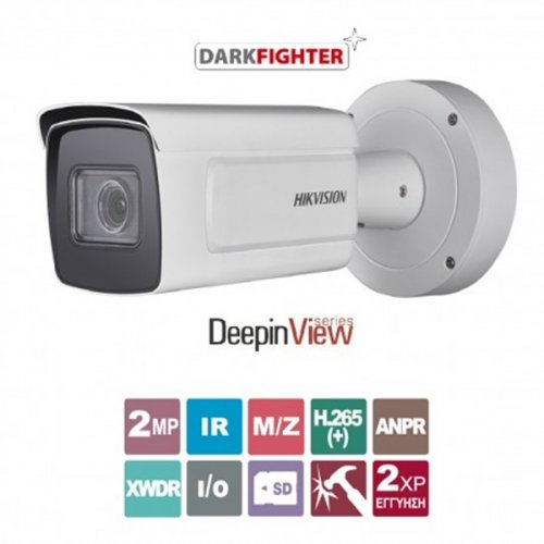 Κάμερα Bullet 8~32mm DeepinView Smart IPC IP67 2MP DS-2CD7A26G0/P-IZHS Hikvision