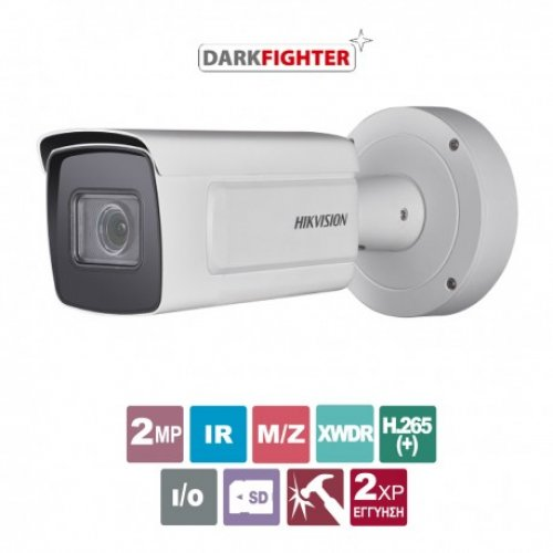 Κάμερα Bullet 2.8-12mm DeepinView Smart IPC IP67 2MP DS-2CD5A26G0-IZHS Hikvision