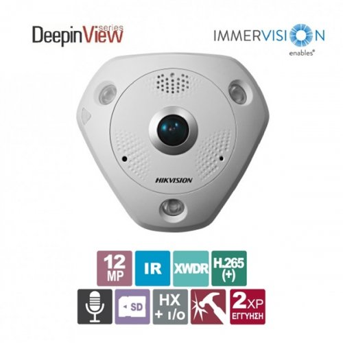 Κάμερα Fisheye 1.29mm DeepinView Smart IPC 12MP DS-2CD63C5G0-IVS Hikvision