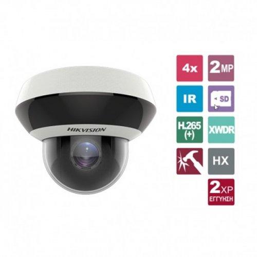 Κάμερα Speed Dome 2.8~12mm Easy IP 3.0 2MP DS-2DE2A204IW-DE3 Hikvision