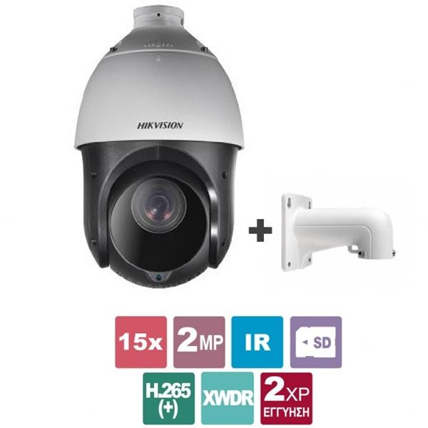 Κάμερα Speed Dome 5~75mm Easy IP 3.0 2MP DS-2DE4215IW-DE + BR Hikvision