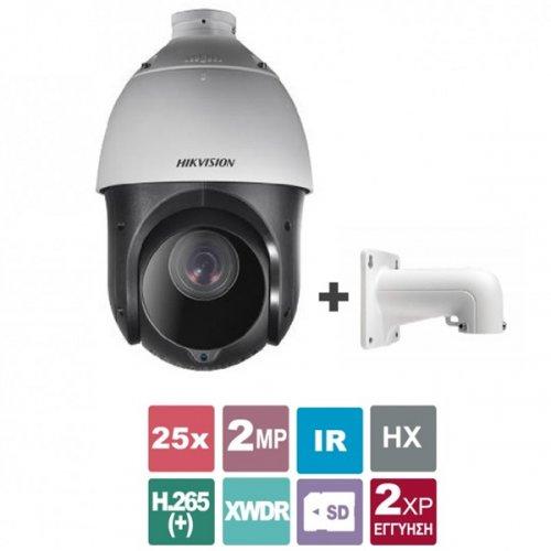 Κάμερα Speed Dome 4.8~120mm Easy IP 3.0 2MP DS-2DE4225IW-DE + BR Hikvision