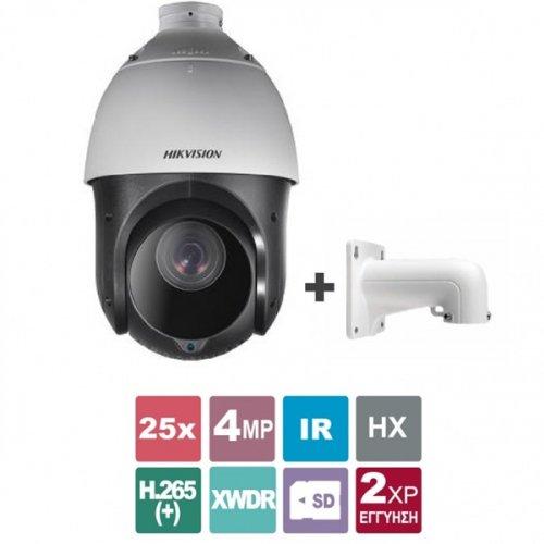 Κάμερα Speed Dome 4.8~120mm Easy IP 3.0 4MP DS-2DE4425IW-DE + BR Hikvision