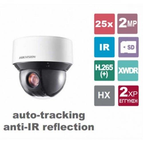Κάμερα Speed Dome 4.8~120mm Easy IP 3.0 IP66 2MP DS-2DE4A225IW-DE(Β)  Hikvision