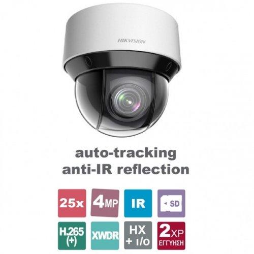 Κάμερα Speed Dome 4.8~120mm Easy IP 3.0 IP66 4MP DS-2DE4A425IW-DE(Β)  Hikvision