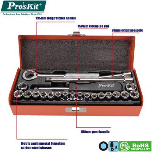 Καρυδάκια καστάνιας 23 τεμαχίων 8PK-SD016 pro'skit