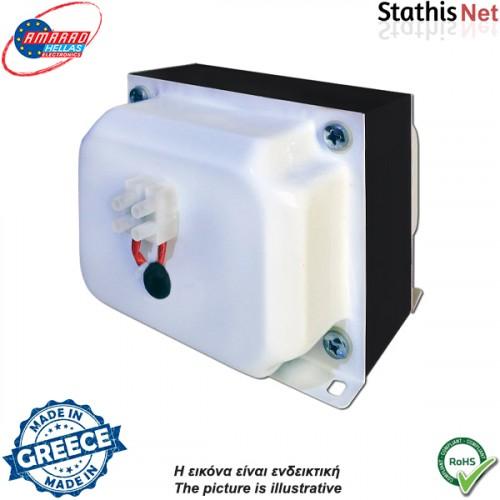 Μετασχηματιστής 230V in -> out 210V 150mA +16,5V 1,5A