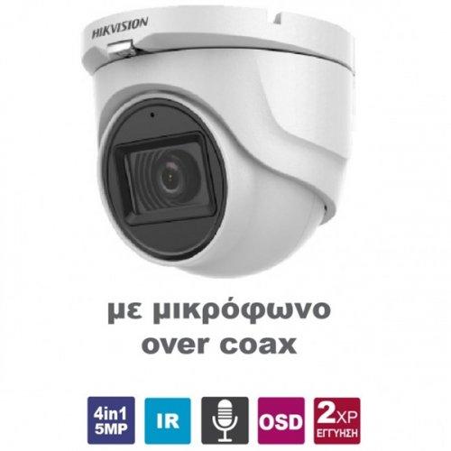 Κάμερα Dome IR 2.8mm IP67 Turbo-HD 5MP DS-2CE76H0T-ITMFS Hikvision
