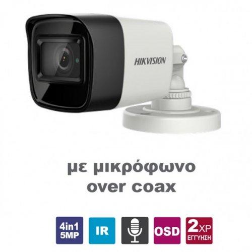 Κάμερα Bullet IR 2.8mm IP67 Turbo-HD 5MP DS-2CE16H0T-ITFS Hikvision