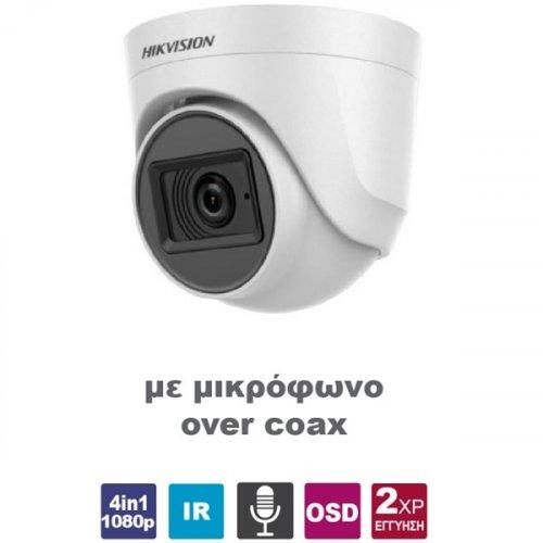 Κάμερα Dome IR 2.8mm Turbo-HD 2MP DS-2CE76D0T-ITPFS Hikvision