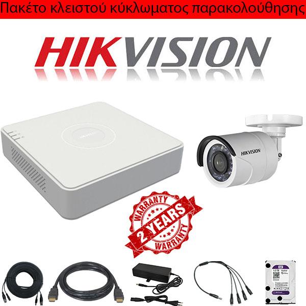 Προτεινόμενο πακέτο Sec9 κλειστού κύκλωματος παρακολούθησης 1 κάμερας DS-7104HGHI-F1 Hikvision