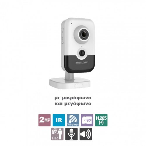 Κάμερα Cube 2.0mm ασύρματη Easy IP 2.0 2MP DS-2CD2421G0-IW Hikvision