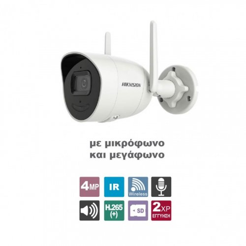 Κάμερα Bullet ασύρματη 2.8mm IP 4MP DS-2CV2041G2-IDW Hikvision