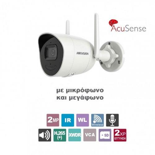 Κάμερα Bullet ασύρματη 2.8mm IP 2MP AcuSense DS-2CV2026G0-IDW Hikvision