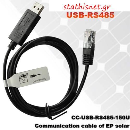 Μετατροπέας Usb male -> RS-485 male CC-USB-RS485-150U EPsolar