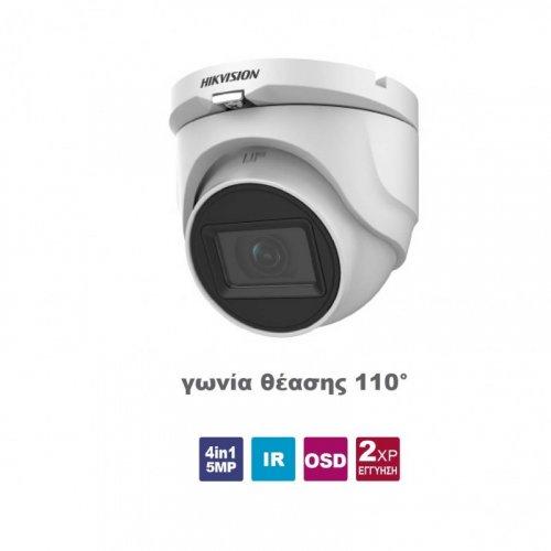 Κάμερα Dome 2.8mm IP67 Turbo-HD 4.0 5MP DS-2CE76H0T-ITMF Hikvision