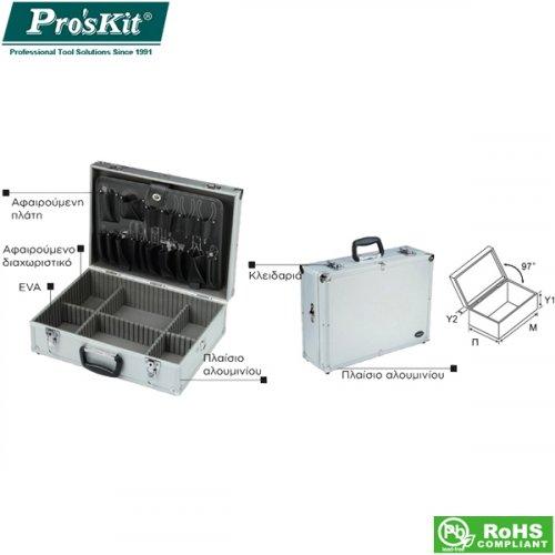 Βαλίτσα εργαλείων PVC με πλαίσιο αλουμινίου 458x330x150mm 9PK-730N Pro'skit