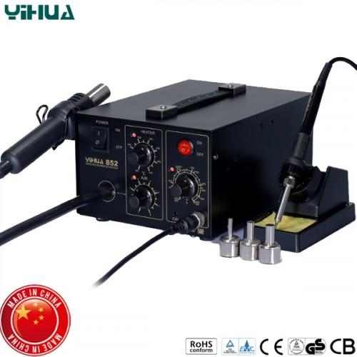 Σταθμός κόλλησης θερμού αέρα με κολλητήρι 600W YH-852 YiHua