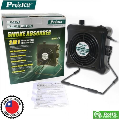 Απορροφητής καπνού 23W SS-595B Pro'skit